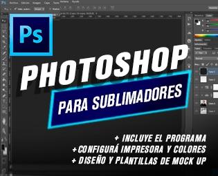 photoshop-para-sublimadores